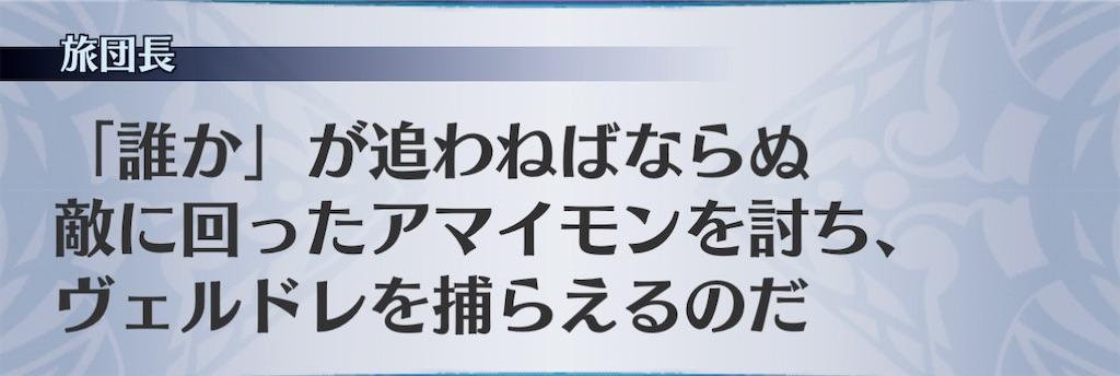 f:id:seisyuu:20210111222112j:plain