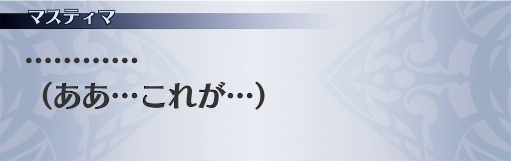 f:id:seisyuu:20210111222116j:plain