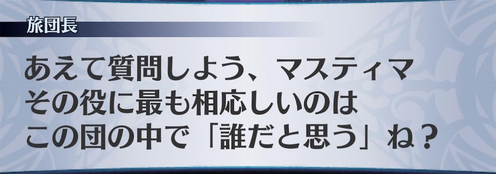 f:id:seisyuu:20210111222147j:plain