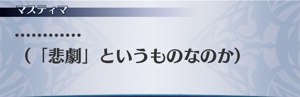 f:id:seisyuu:20210111222150j:plain