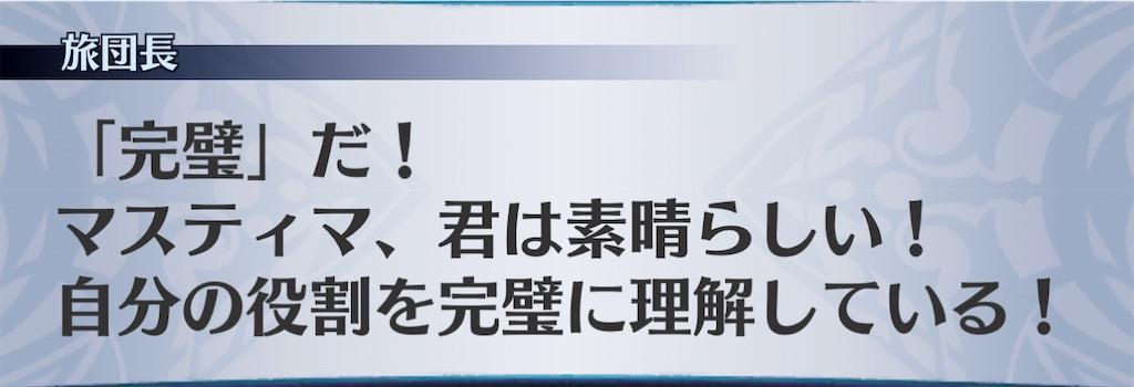 f:id:seisyuu:20210111222244j:plain