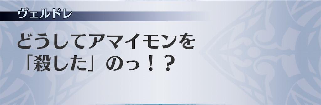 f:id:seisyuu:20210111222343j:plain