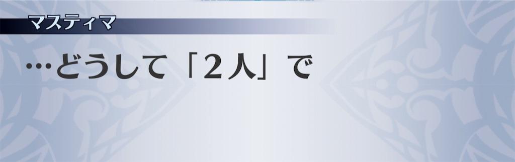 f:id:seisyuu:20210111222526j:plain