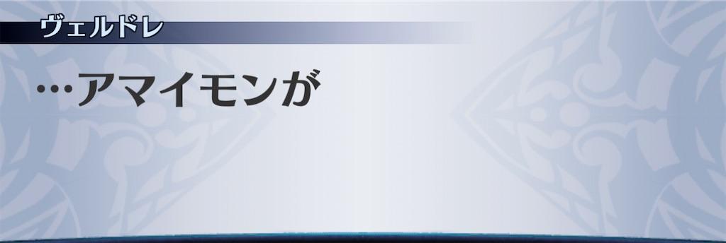 f:id:seisyuu:20210111222615j:plain