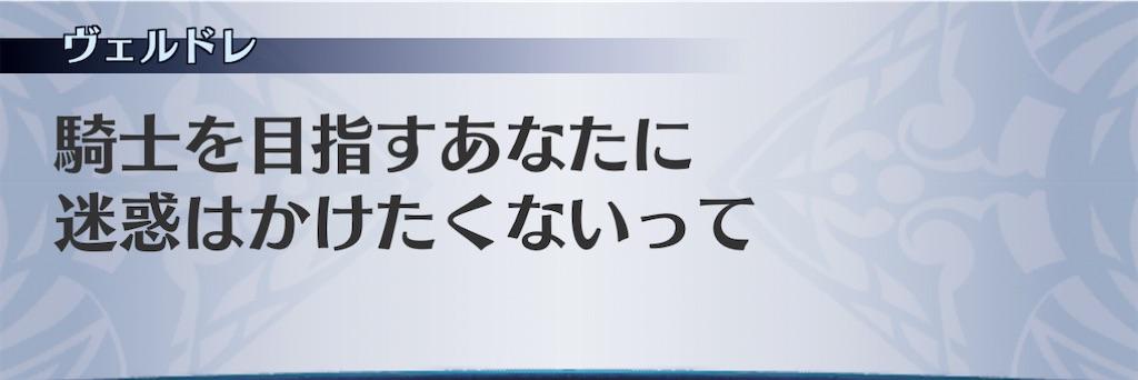 f:id:seisyuu:20210111222620j:plain