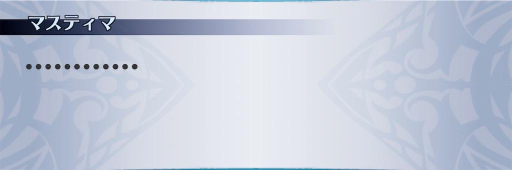 f:id:seisyuu:20210111222624j:plain