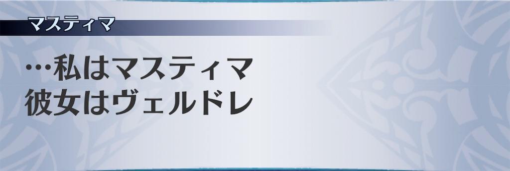f:id:seisyuu:20210111222759j:plain