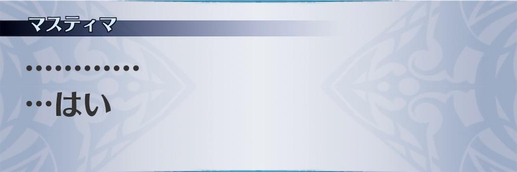 f:id:seisyuu:20210111223318j:plain