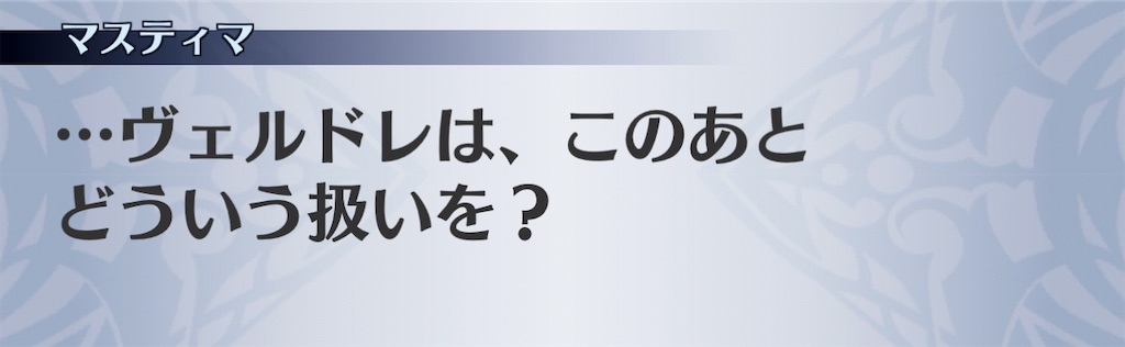 f:id:seisyuu:20210111223429j:plain