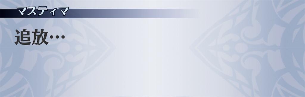 f:id:seisyuu:20210111223448j:plain