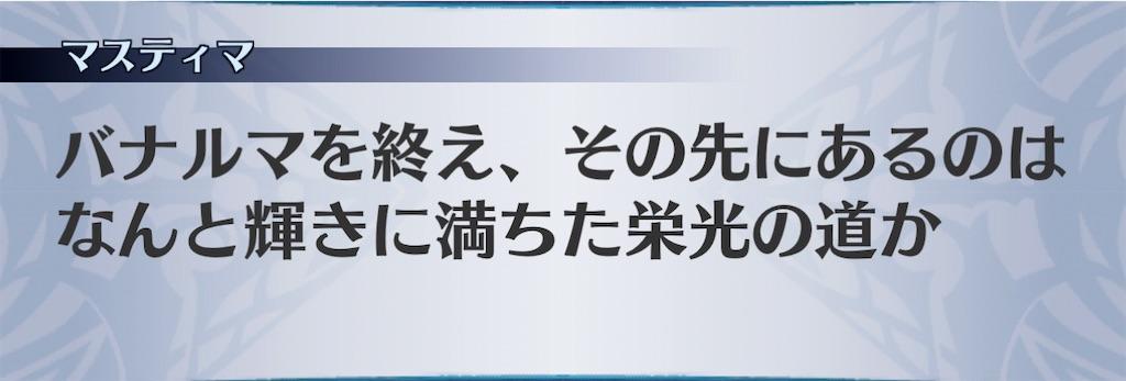f:id:seisyuu:20210111223708j:plain