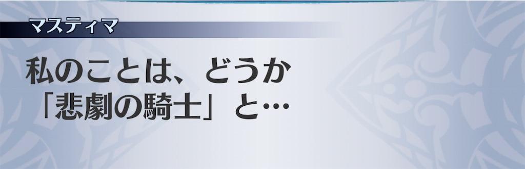 f:id:seisyuu:20210111223938j:plain