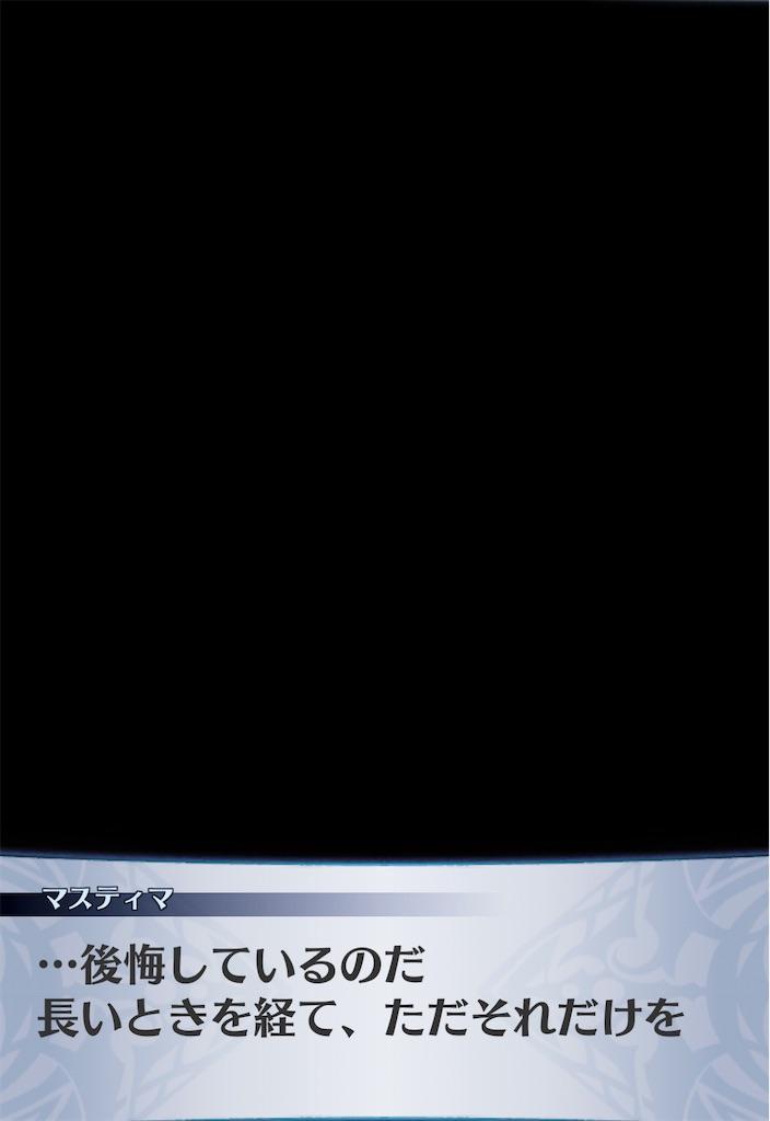 f:id:seisyuu:20210111224103j:plain