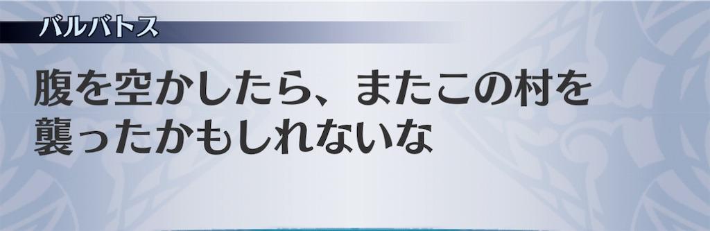 f:id:seisyuu:20210111224701j:plain