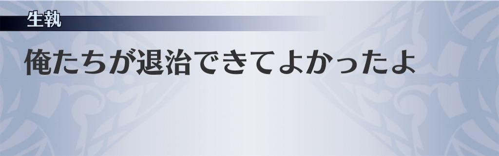 f:id:seisyuu:20210111224705j:plain