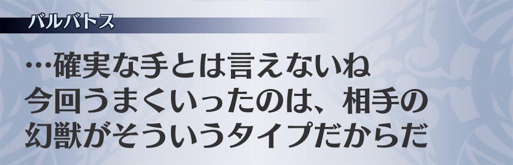 f:id:seisyuu:20210111224802j:plain