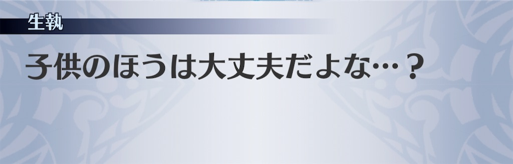 f:id:seisyuu:20210111225055j:plain