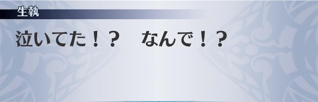 f:id:seisyuu:20210111225208j:plain