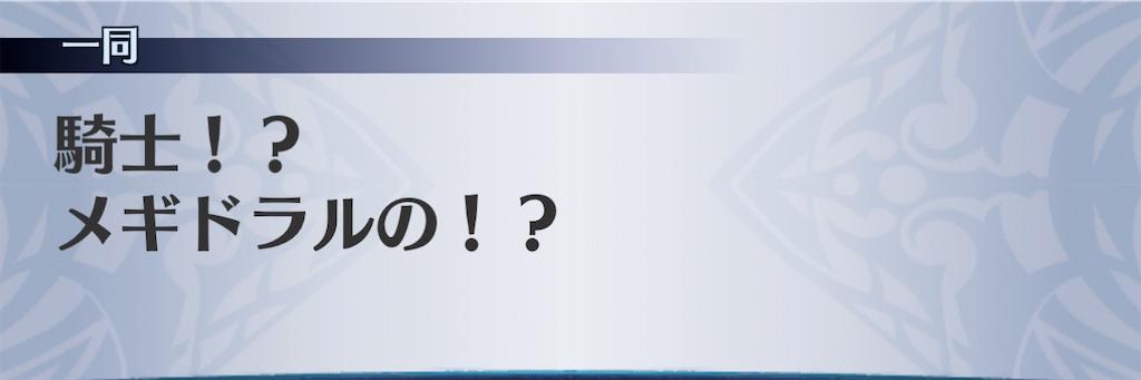 f:id:seisyuu:20210111225315j:plain