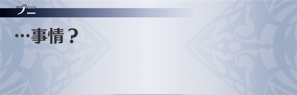 f:id:seisyuu:20210111225436j:plain