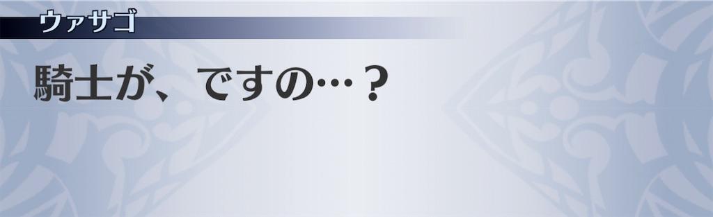 f:id:seisyuu:20210111225439j:plain