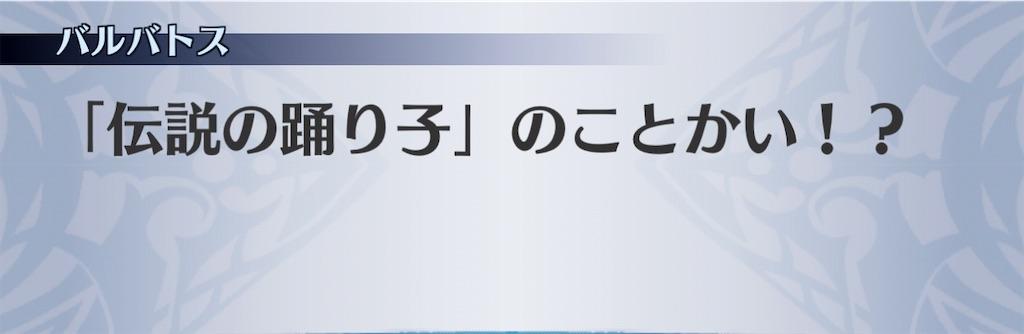 f:id:seisyuu:20210111230010j:plain