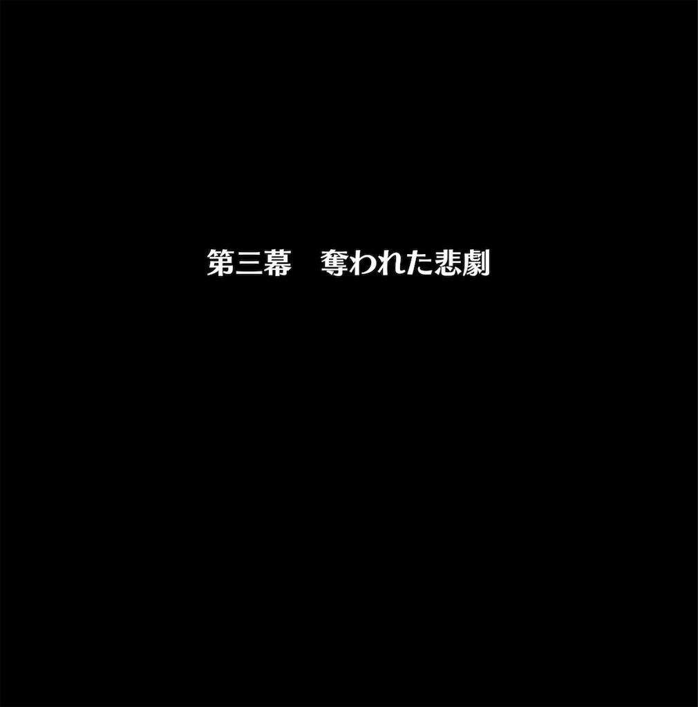 f:id:seisyuu:20210112105835j:plain