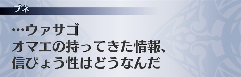 f:id:seisyuu:20210112105946j:plain