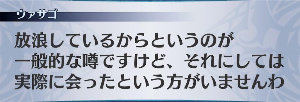 f:id:seisyuu:20210112201527j:plain
