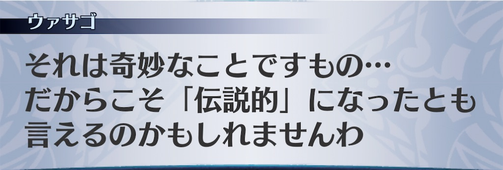 f:id:seisyuu:20210112201534j:plain