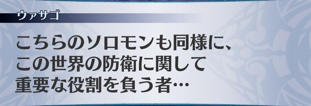 f:id:seisyuu:20210112212301j:plain