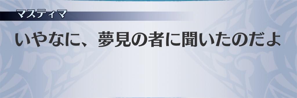 f:id:seisyuu:20210112212614j:plain