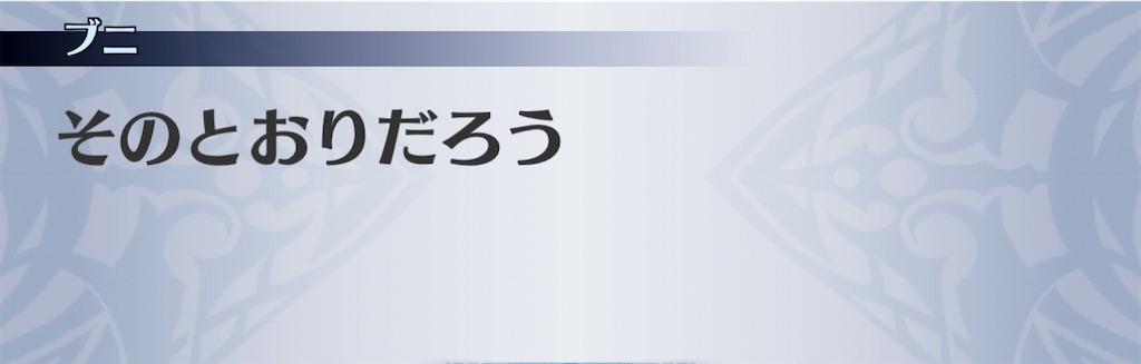 f:id:seisyuu:20210112212626j:plain