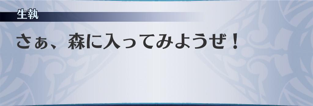 f:id:seisyuu:20210112212817j:plain