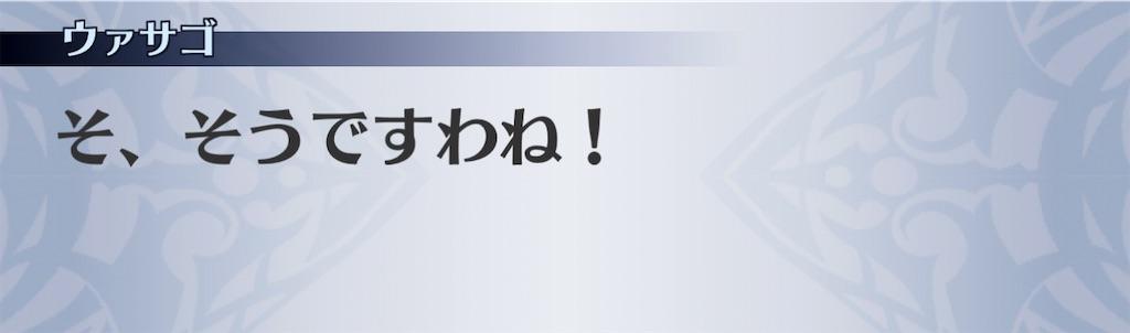 f:id:seisyuu:20210112212821j:plain
