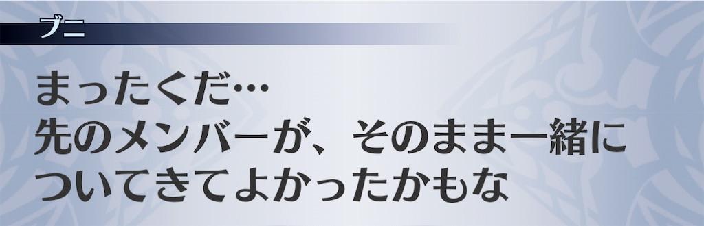 f:id:seisyuu:20210112232355j:plain
