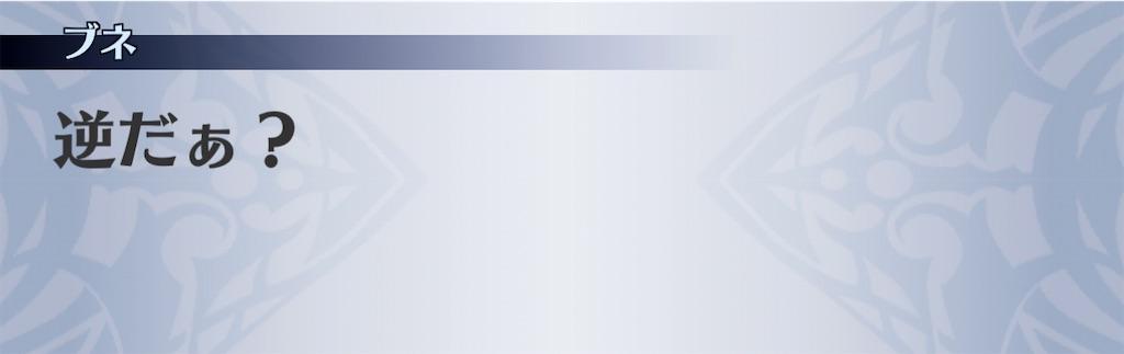 f:id:seisyuu:20210112234615j:plain