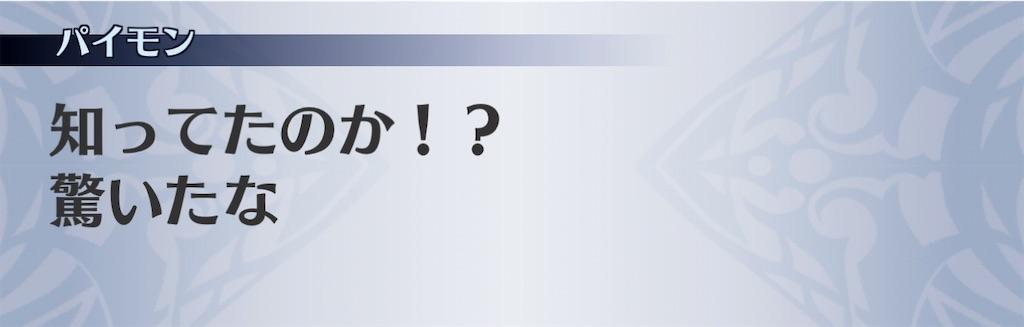 f:id:seisyuu:20210112234824j:plain