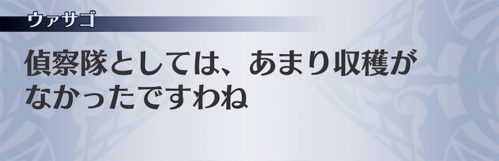 f:id:seisyuu:20210112235023j:plain