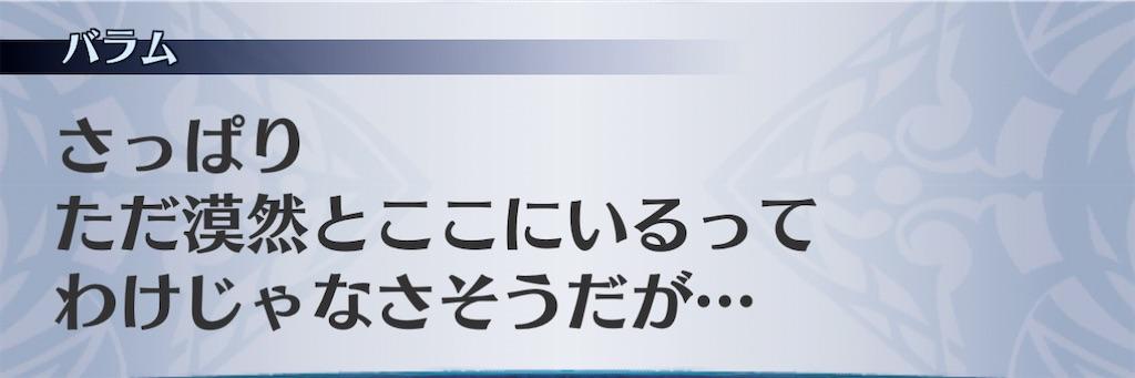 f:id:seisyuu:20210113002244j:plain