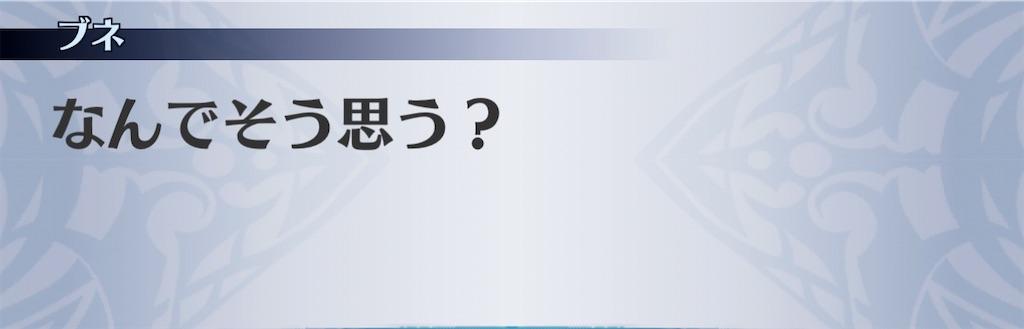 f:id:seisyuu:20210113002325j:plain