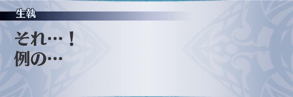 f:id:seisyuu:20210113004312j:plain