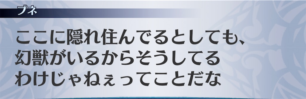f:id:seisyuu:20210113004537j:plain