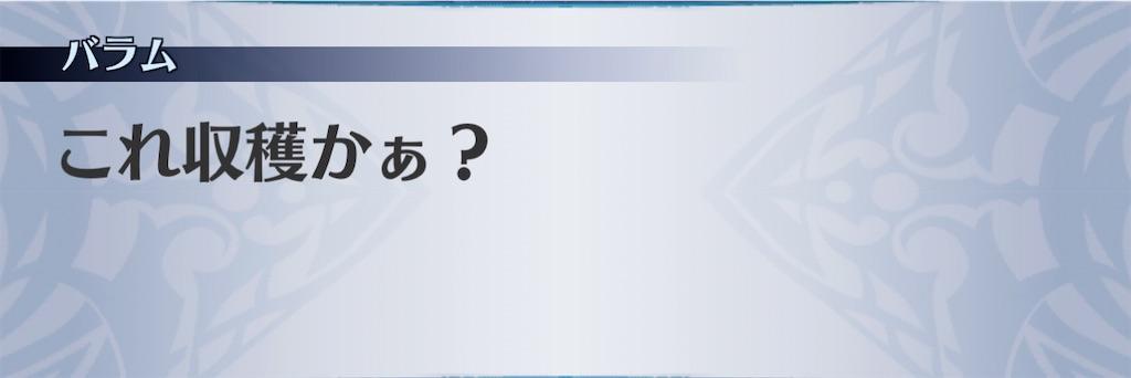 f:id:seisyuu:20210113010421j:plain