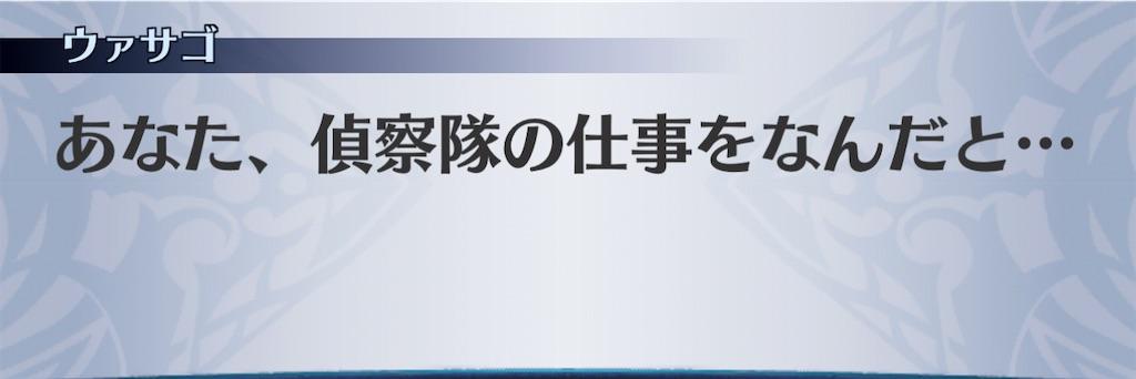 f:id:seisyuu:20210113010425j:plain