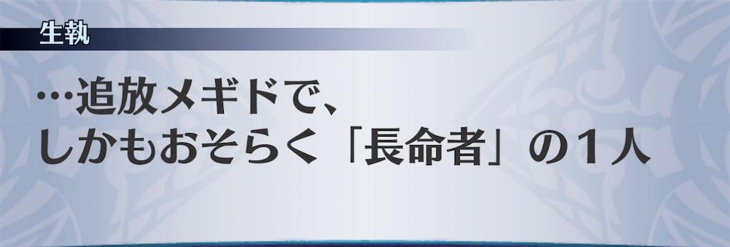 f:id:seisyuu:20210113010435j:plain