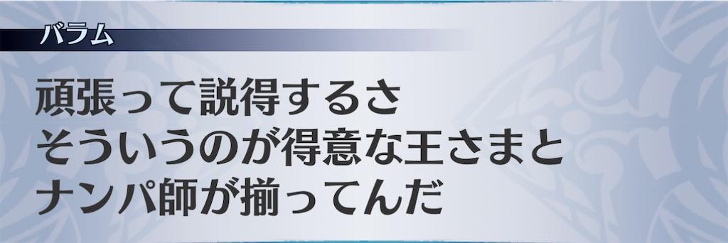 f:id:seisyuu:20210113010914j:plain