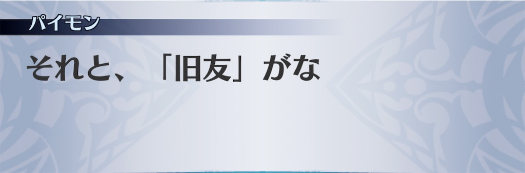 f:id:seisyuu:20210113010949j:plain