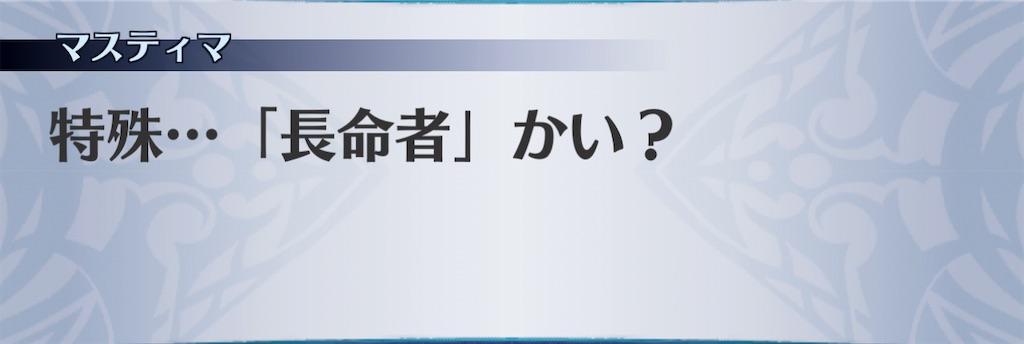 f:id:seisyuu:20210113011210j:plain