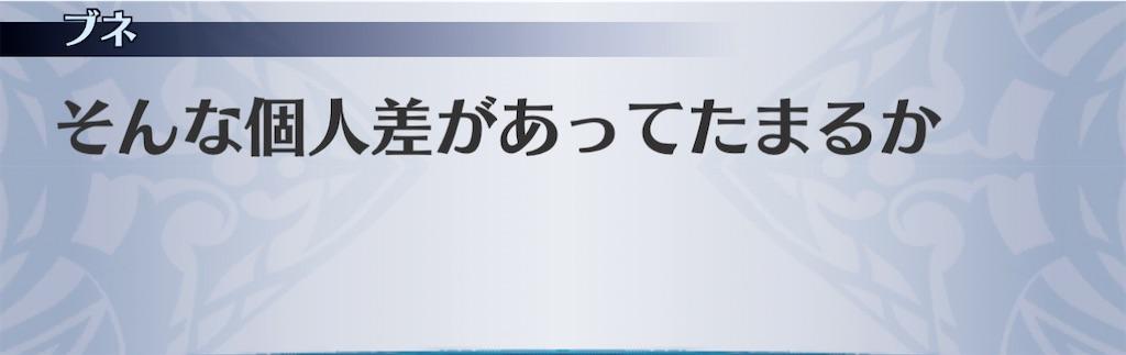 f:id:seisyuu:20210113012015j:plain